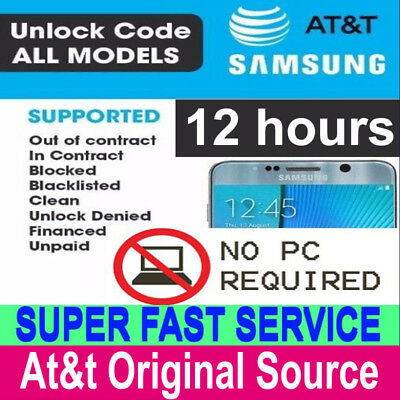 NETWORK UNLOCK CODE for AT&T ATT SAMSUNG GALAXY J8 J7 J6 J6+ J5 J3