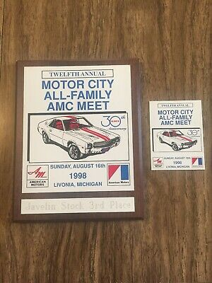 AMC Twelfth Annual Motor City All-Family AMC Meet Plaque & Award