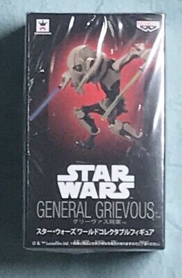Banpresto Star Wars World Collectable Figure GENERAL GRIEVOUS - VERY RARE  Japan
