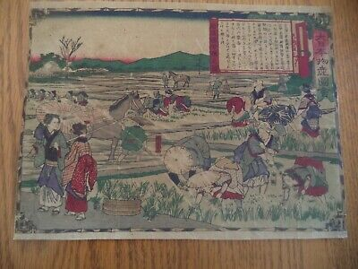 Antique Japanese Woodblock Print -  Hiroshige III - Pictures of Japan Production