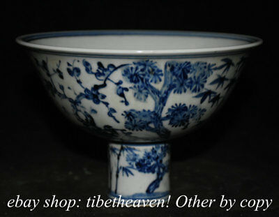 """6.8"""" Mark Old China Blue White Porcelain Dynasty Palace Bamboo High Legs Plate"""