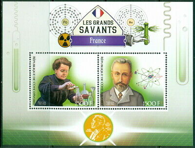2017 French scientists M/S science Marie and Pierre Curie MNH