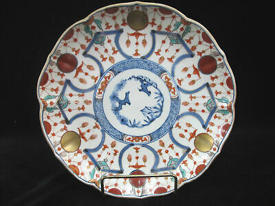 Antique Hand Painted Japanese IMARI Scalloped Plate Shallow Bowl LANTERNl Design