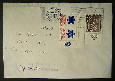 2/1982 Tel Aviv mail franked in Lira during Shekel period, underfranked & taxed