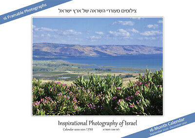 2020 JEWISH WALL Calendars Art By Mickie (16 Month, Begins