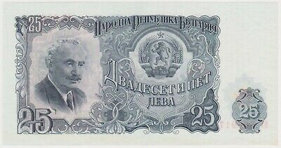 (N35-41) 1951 Bulgaria 25 LEVA Bank note (AN)