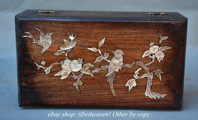 "11.2"" Old Chinese Huanghuali Wood inlay shell pomegranate Bird Jewelry box"