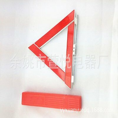 Car Vehicle Emergency Breakdown Warning Sign Triangle Reflective Road Safety gr