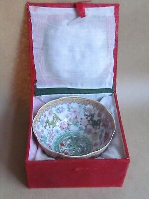 CHINESE 20TH CENTURY REPUBLIC PERIOD EGG SHELL PORCELAIN BOWL (Ref3979)