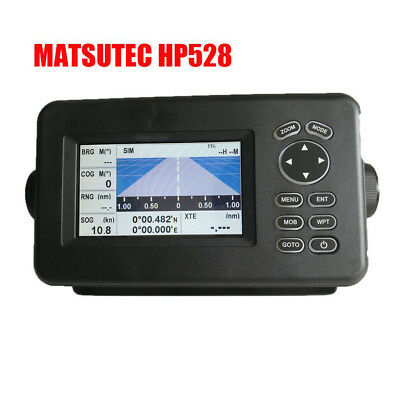 4.3 Inch LCD Marine GPS Navigator Combo With AIS Transponder HP528 Receiver Xw