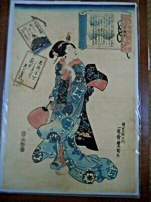 Original Antique Japanese Woodblock Print Art - 100 Poets Beauty KUNISADA