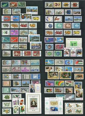 Turkish Cypriot Posts (North Cyprus) Stamps MNH. 1975 - 1983 incomplete