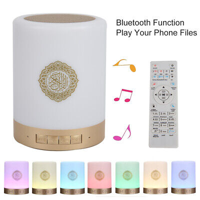 Portable Smart Quran Bluetooth Speaker Table Hanging Touch Lamp USB Remote Ace