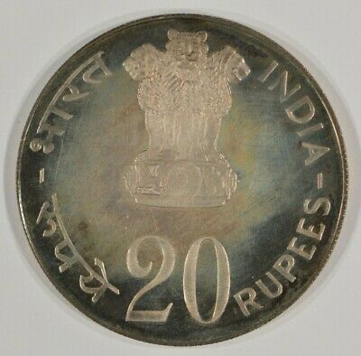1973 India 20 Rupees Silver Proof FAO Grow More Food