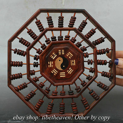 "8"" Old Chinese Wood Carving Fengshui Octagon Eight Diagrams Counting Abacus"