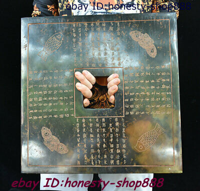 Antique Chinese Hongshan Culture Stone Carving Ancient Works Square Jade Tablet
