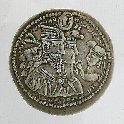 Unresearched Sassanian Varhran II (Bahram II)& Family Silver Ancient Coin #A168