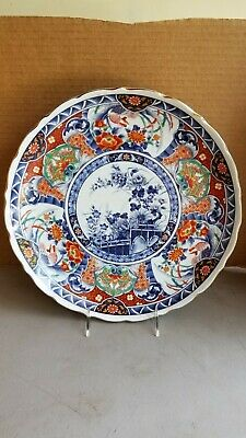 "Vtg 12 1/4"" Japanese Porcelain Footed Server Charger Centerpiece Hand Colored"