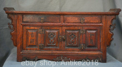 """23"""" Old Chinese Huanghuali Wood Carving 2 Drawer Cabinet Table Desk Furniture X"""