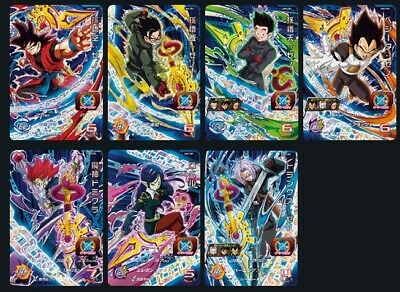 F//S Super Dragon Ball Heroes UM4 CP complete Set 7 cards Japan NM