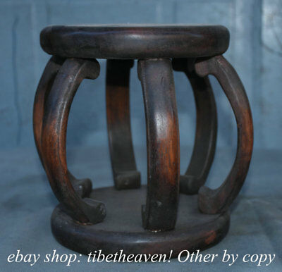 "7.6"" Old Chinese Huanghuali Wood Carving Dynasty Palace Circle Footstool Stool"