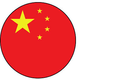 10 cm x 10 cm CHINA FLAG FILLED IN A CIRCLE SHAPE STICKER Vinyl Sticker