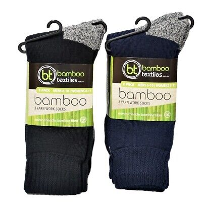 2 Pack BAMBOO WORK SOCKS - 3 Yarn by BAMBOO TEXTILES Bamboo Charcoal Odour Free