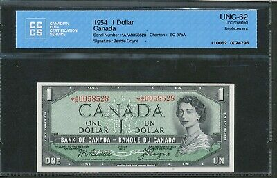 1954 Bank of Canada $1. Replacement *A/A. CCCS UNC-62. Beattie-Coyne. BC-37aA
