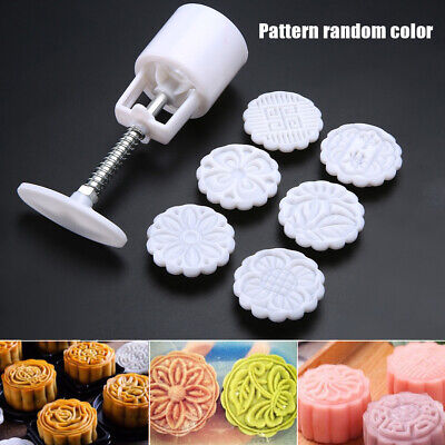 6  Stamps 50g Round Flower Moon Cake Mold Baking Mould Mooncake DIY Party Decor