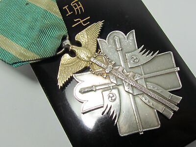 Pre Ww2 Japanese Golden Kite Medal Badge Army Navy Silver Wwii Japan Order Ww1