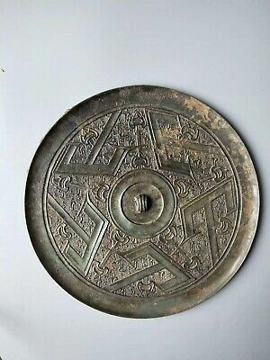 """China Ancient Tang Dynasty Old Bronze Dressing Tool Five""""山""""Pattern Mirror 唐代五山镜"""