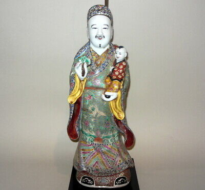 Antique Vtg TALL RARE Asian Chinese LAMP Wise Man God Deity Holding Child