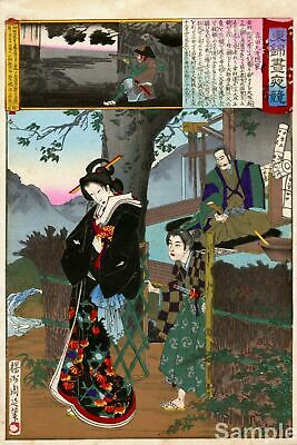 Japanese Repro Woodblock Geisha Women Painting, Picture, Art Print A3