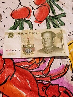 CHINA 2 Jiao Banknote World Paper Money UNC Currency Pick p882 1980 Bill Note