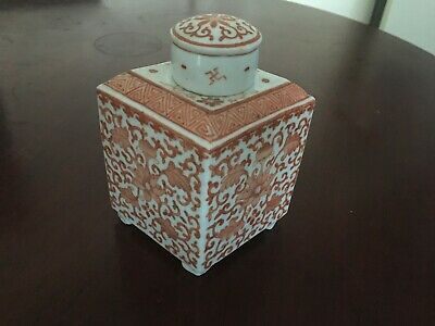 antique hand made painted Chinese porcelain tea caddy ginger jar