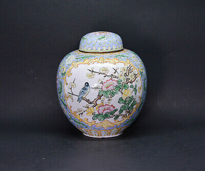 Chinese vintage enamel cloisonne ginger jar - 6 inches tall -
