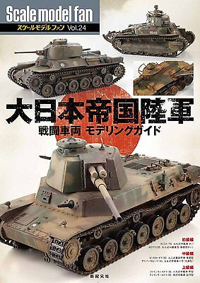 Dai Nippon Imperial Army Battle Vehicle Modeling Guide     FROM  JAPAN