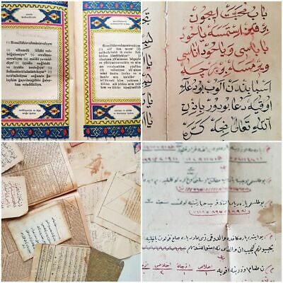 Small collection Ottoman documents, Islamic manuscripts + printed, etc 1850-1900