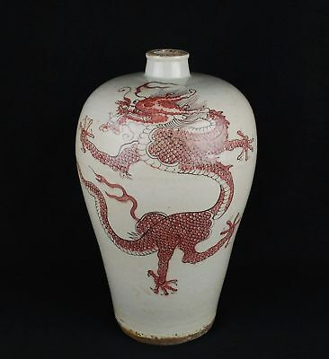 Chinese antique red dragon meiping vase Ming dynasty style