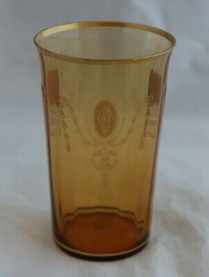 Tiffin Glass Charmain Amber Gold Decorations 14196 Tumbler