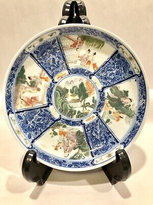 Antique Chinese Qing Kangxi Famille Verde Panel Plate w/Blue and White Cartouche