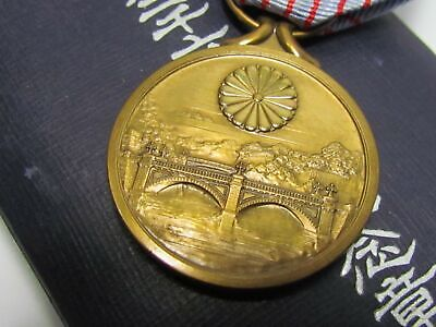 Ww2 Japanese 2600 Years Imperial Rule Medal Army Badge Navy Wwii Japan War Nurse