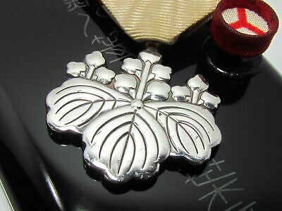 Ww2 Japanese Medal Order Of Rising Sun Silver War Badge Japan Navy Hat Army Wwii