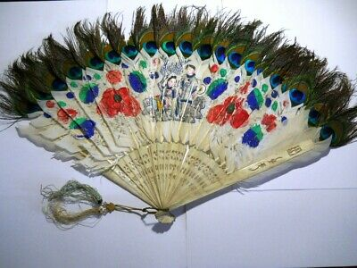 1890's BEAUTIFUL PEACOCK FEATHER CHINESE HAND FAN