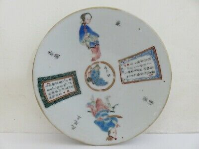 Assiette Porcelaine Chine Calligraphie Antique Chinese Wu Shuang Pu Plate