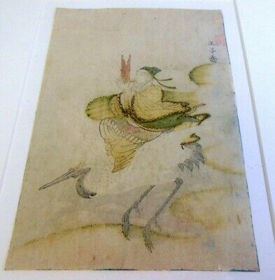 RARE Antique 1800 Signed Japanese ASIAN Woodblock Surimono Crane Sho Gauffrage