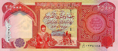 ONE (1) 25,000 Iraqi Dinar Bank Note NEW UNCIRCULATED CRISP IQD AUTHENTIC