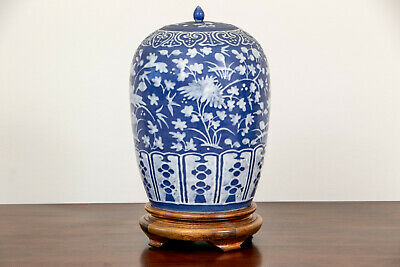 A Rare Chinese Antique Blue and White Ginger Jar with Wooden Base.