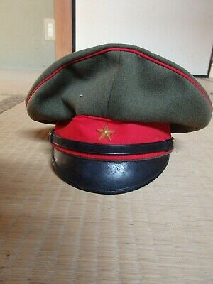 Antique Japanese World War 2 WW2 Imperial Japan Army Officer Hat Cap w/ NAME