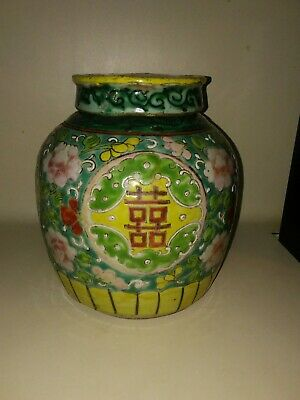 Antique Chinese Qing Dynasty Enameled Pottery Ginger Jar Vase yellow green pink